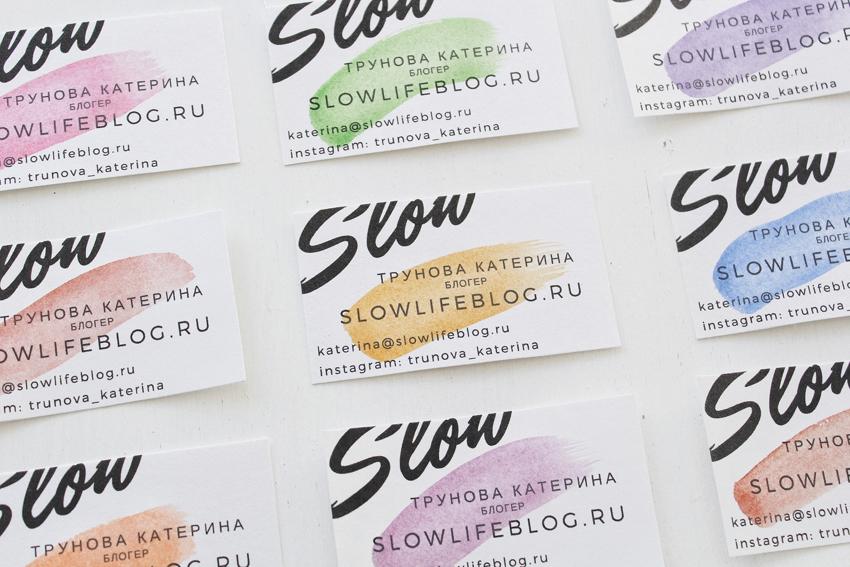 5 вещей недели: неделя 6, май | Slow Life Blog