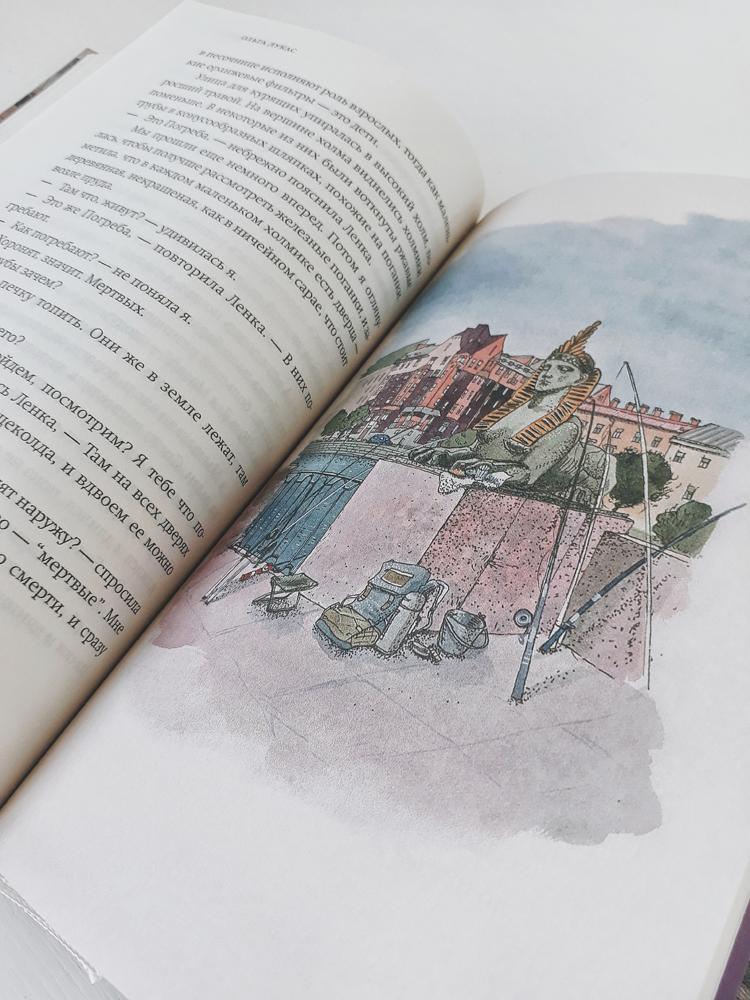 8 современных книг о Петербурге | Slow Life Blog