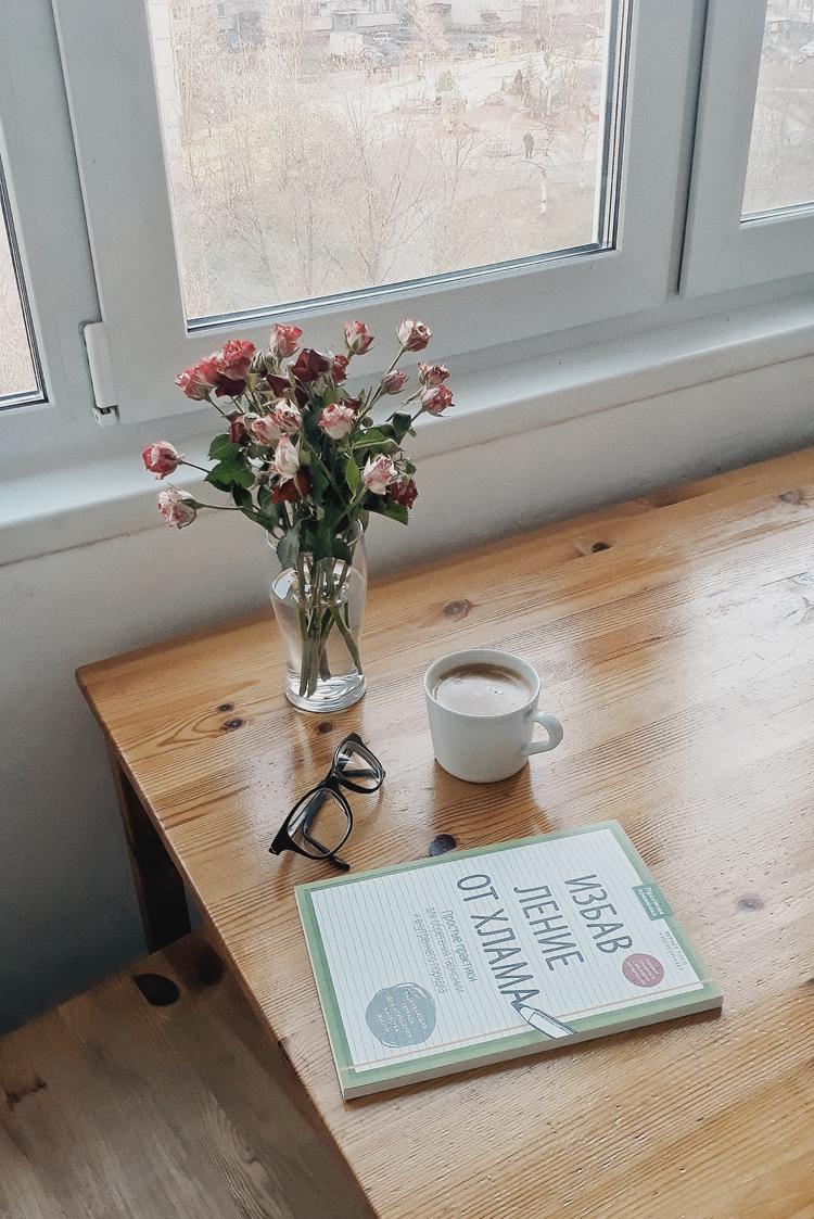 5 вещей недели: неделя 33, ноябрь   Slow Life Blog