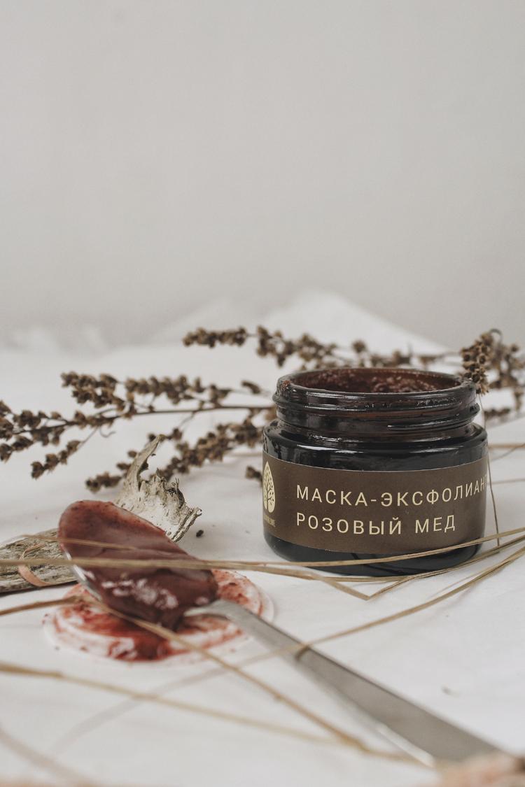 «ВДОХНОВЕНИЕ» - натуральная российская косметика с берегов Байкала | Slow Life Blog