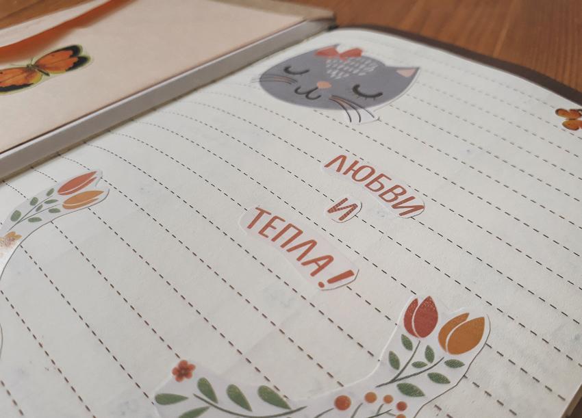 5 вещей недели: неделя 45, март | Slow Life Blog