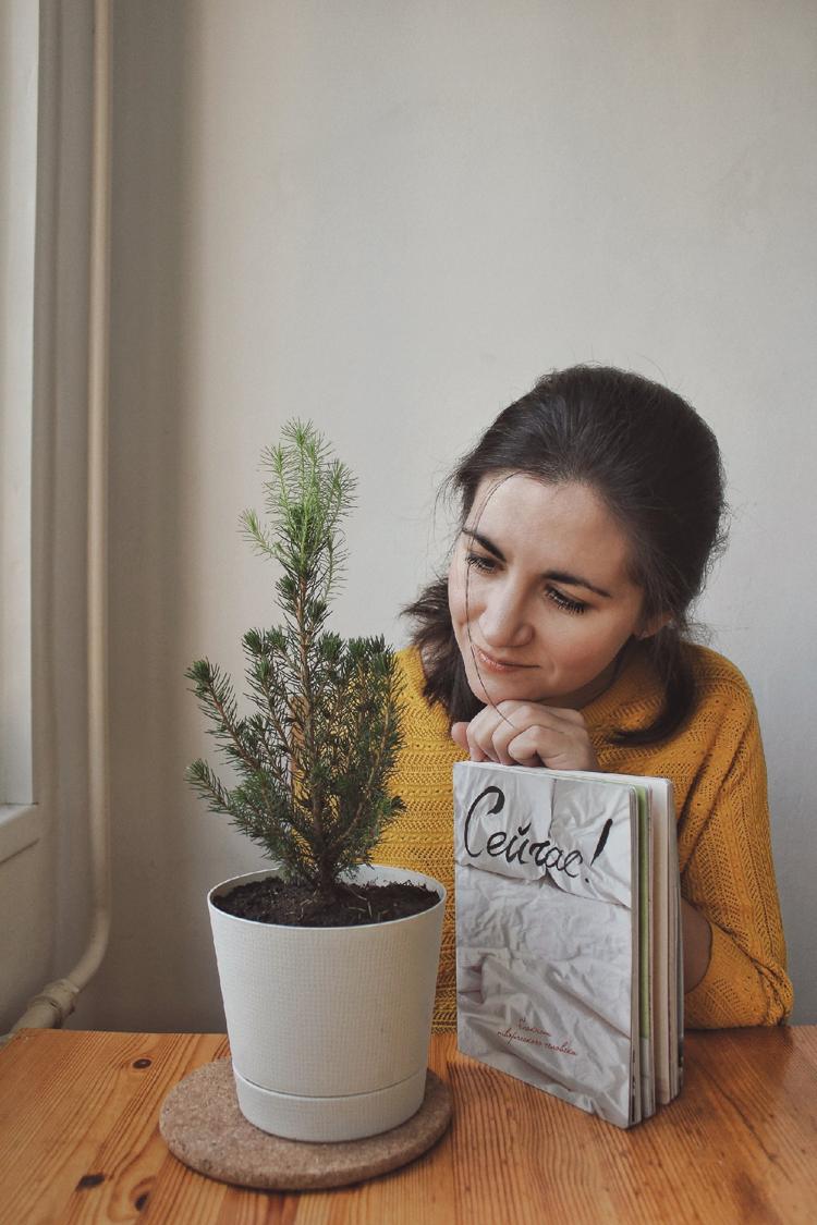 Зачем нужна забота о себе | Slow Life Blog
