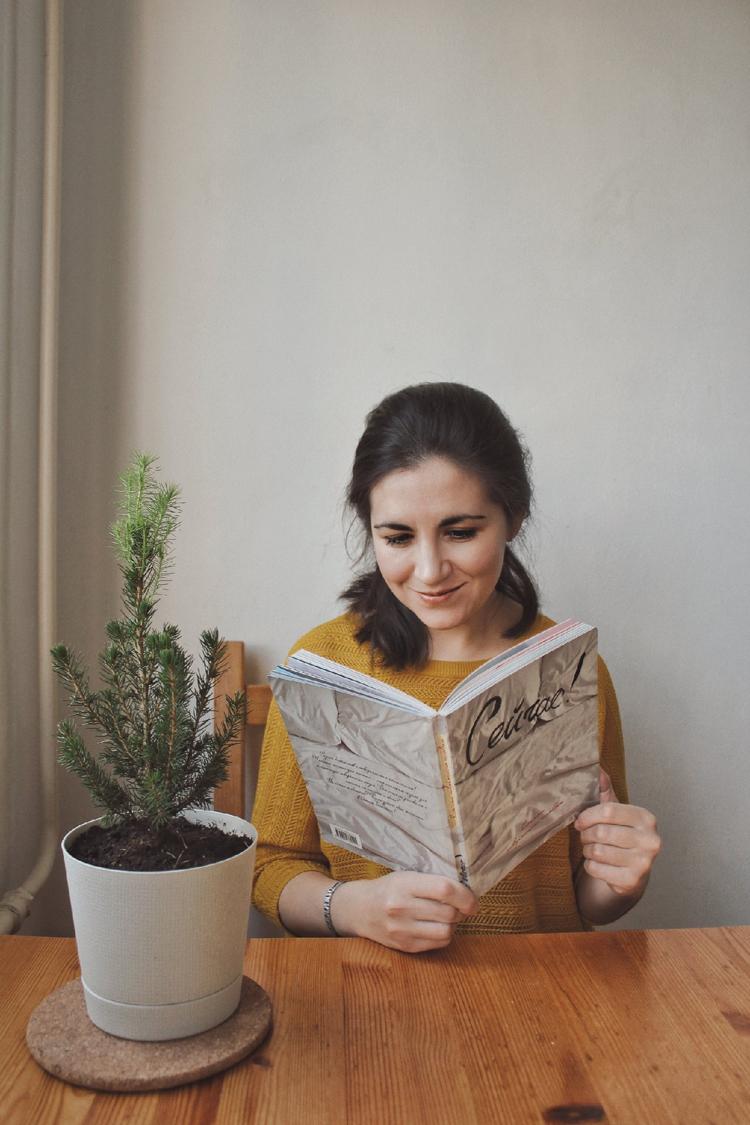 Катерина Трунова | Slow Life Blog
